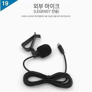 G-GOON 액션캠 액세사리 외장마이크 GPRO-LEGEND 전용