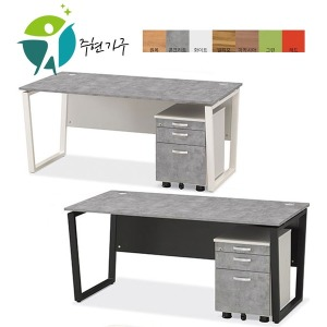 멜론 사무용 사무실 공부 책상 테이블 데스크