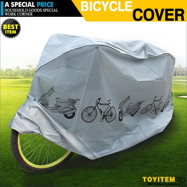 자전거 보호 커버 자전거덮개 자전거먼지커버 자전거