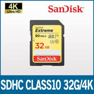 캐논 IXUS 300HS/310HS 디카 호환 32G SD메모리카드