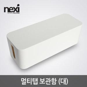 멀티탭 정리함 보관함 콘센트 정리 수납 박스 NX1015