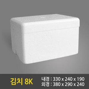 스티로폼박스/아이스박스/ 김치8K 14개 / 대량주문할인