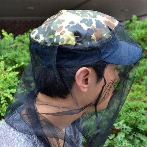 모자위에 쓰는 방충망-해충보호 벌초 방충모자 등산모