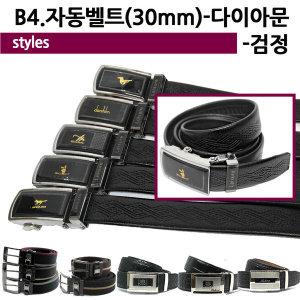 벨트 남성벨트 B4.자동벨트(30mm)-다이아문-검정