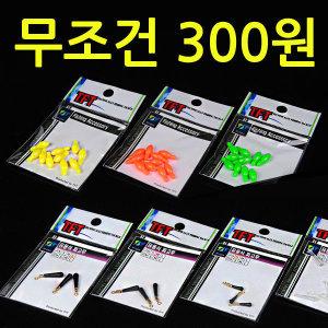 낚시용품 300원 주간케미 찌고무 편납홀더 찌멈춤고무