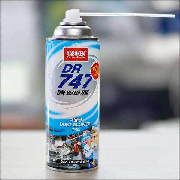 B782/먼지제거/먼지제거제/컴퓨터먼지제거