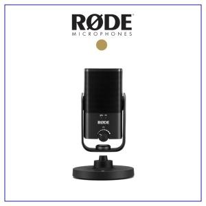 Rode NT-USB MINI 로데 미니 콘덴서 마이크