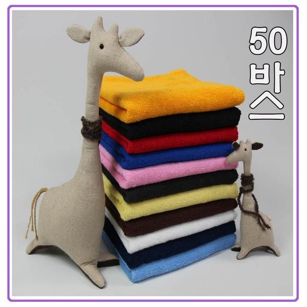 50바스타올 병원 피부 핫팩용 수건 큰목욕 송월 승원