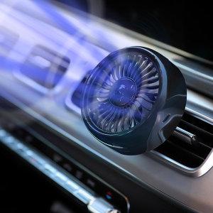 LED 무드램프 차량용 에어 서큘레이터 선풍기 실버