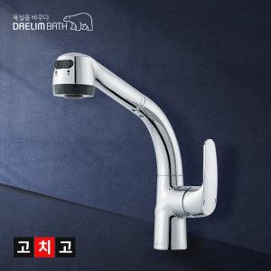 DL-K1015 씽크대 싱크대 주방 수전 원홀 수도꼭지