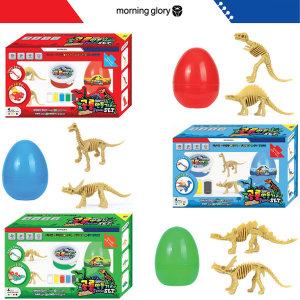 7000 모닝글로리 공룡만들기 클레이SET 피규어(랜덤)