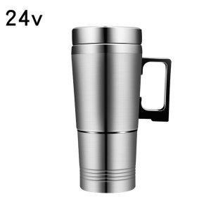 차량용 텀블러 카포트 커피포트 전기포트 B 24V