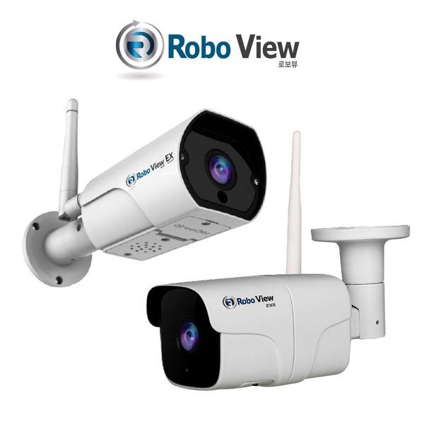 로보뷰 실외용 IP카메라 해킹방지 CCTV 200만화소