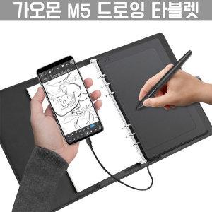 가오몬 M5 드로잉 태블릿 /펜슬 증정