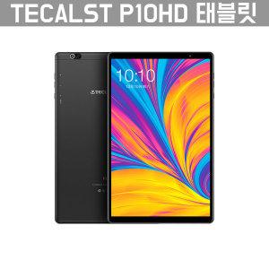 태클라스트 TECALST P10HD 태블릿 3+32G 블랙
