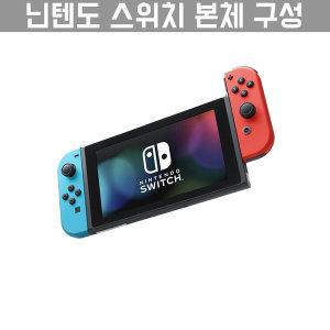 닌텐도 스위치 본체 일본판 홍콩판/네온컬러/그레이
