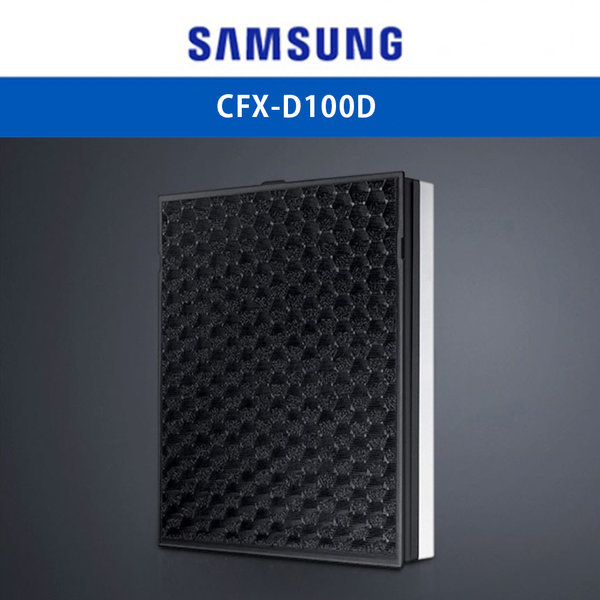 삼성 블루스카이 5000 CFX-D100D 공기청정기 정품필터