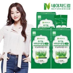 유기농 새싹보리분말스틱 3박스/국내산