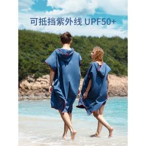 비치타월 NH야외 퀵드라이 목욕타월 옷갈아입히기 망