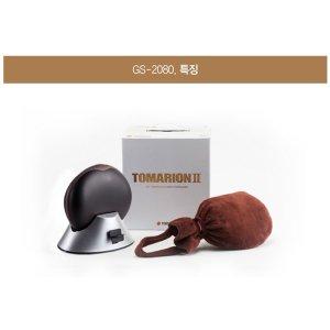 토마린 토마리온2 GS-2080 무선 온열기 휴대용찜질기