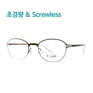 프로필 안경  Screwless PL003 가벼운 타원형 안경