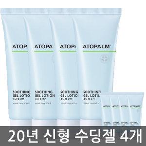 아토팜 2020 리뉴얼 수딩젤 로션 120ml x4개 n