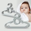 곰돌이 유아 아기 옷걸이 (20개) 어린이옷걸이