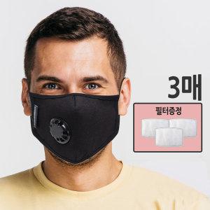 필터 교체형 숨쉬기 편한 마스크 N99 /필터 3매포함