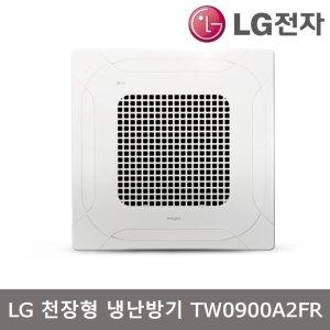 4WAY 천장형 냉난방기 TW0900A2FR(82.5㎡) 25평