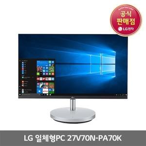 LG전자 일체형PC 27V70N-PA70K NVMe 256GB RAM 8GB