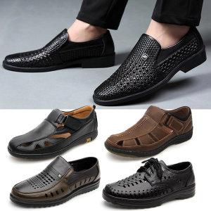 남성 망사구두 정장구두 매쉬구두 신발 여름신발