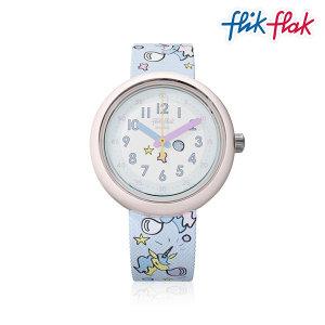 (본사 직영) 어린이용 시계 FPNP030