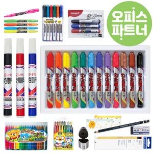 유성매직 병매직 8본 12색 보드마카 네임펜 색연필