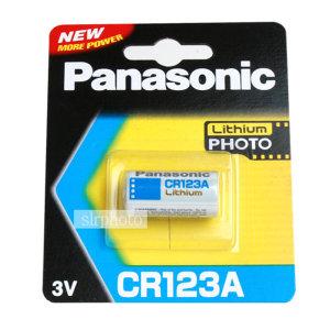 파나소닉 리듐 뉴 카메라용 3V CR123A