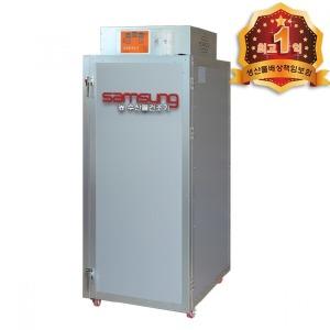 삼성 고추건조기 DI-1500 (15채반) 농산물건조기