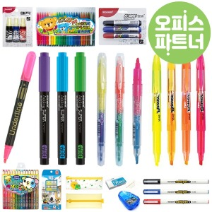 형광펜 제트스틱 언더라인 파워라인 싸인펜 색연필