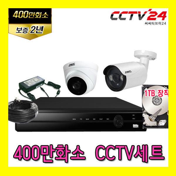 JWC CCTV카메라 패키지 400만화소 실내 실외 세트 E3D