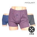 폴밋/남성/남자/트렁크/사각/팬티/니트 PMT-383(6) 3매