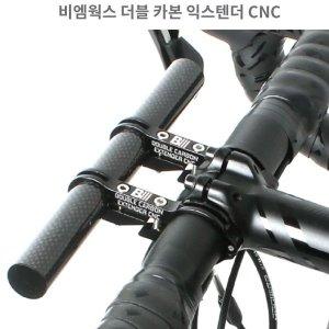 자전거 사이클 바이크 라이딩 더블 익스텐더 거치대