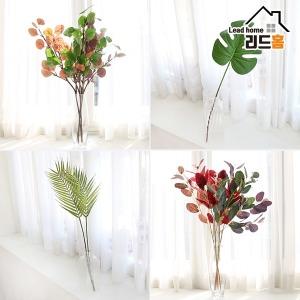 위가든 인테리어 조화 꽃 나무 장식소품 유칼립투스