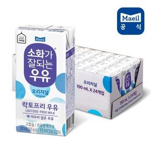매일 소화가 잘되는 우유 190ml 24팩/멸균우유/두유