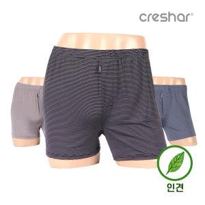 크레샤르/남성/남자/트렁크/사각/팬티/인견 CMT-2102