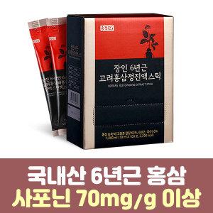 홍정관 (쇼핑백증정) 장인6년근 고려홍삼정스틱100포