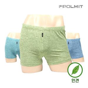 인견트렁크/인견/남성팬티/인견런닝/PMT-369 3매세트