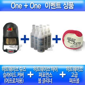 레인 3종 세트 슈즈커버+볼클리너+퍼프볼/볼링용품