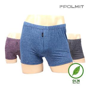 인견트렁크/인견/남성팬티/인견런닝/PMT-369(1) 3매입