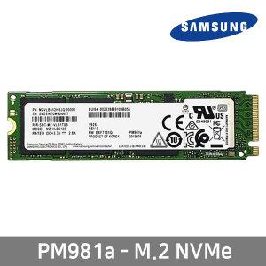 삼성 SSD PM981a 256GB MZ-VLB256B(병행) 1개 특가