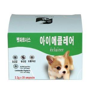 강아지 눈건강 눈물개선 영양제 아이에클레어