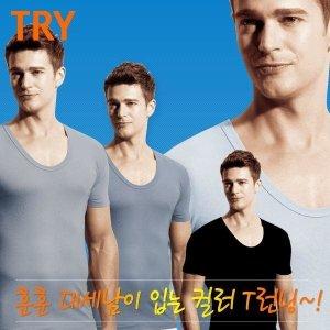 남  컬러 T셔츠 런닝_P036715793
