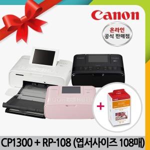 캐논 正品 셀피 CP1300+RP108/사진인화기/포토프린터